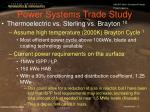 power systems trade study