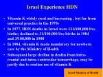 israel experience hdn
