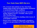 new york state hdn review