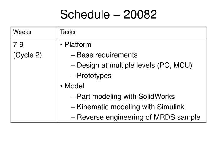 Schedule – 20082