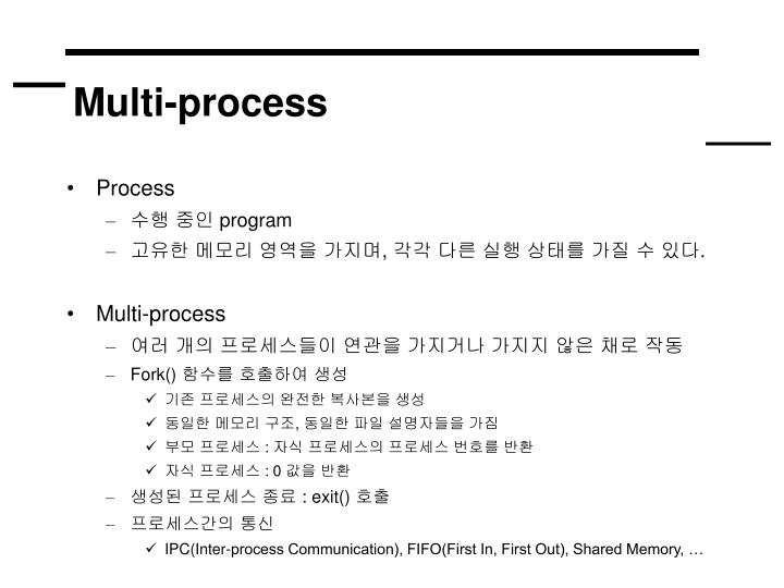 Multi-process