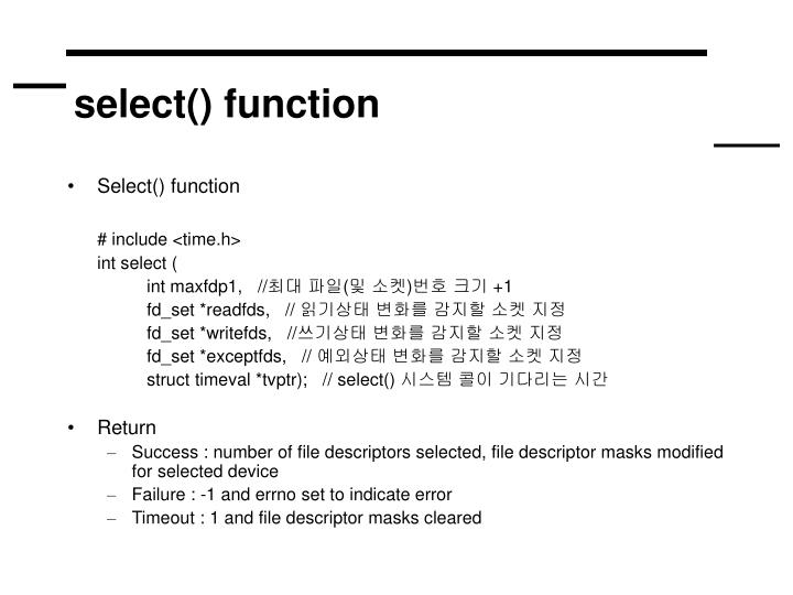 select() function