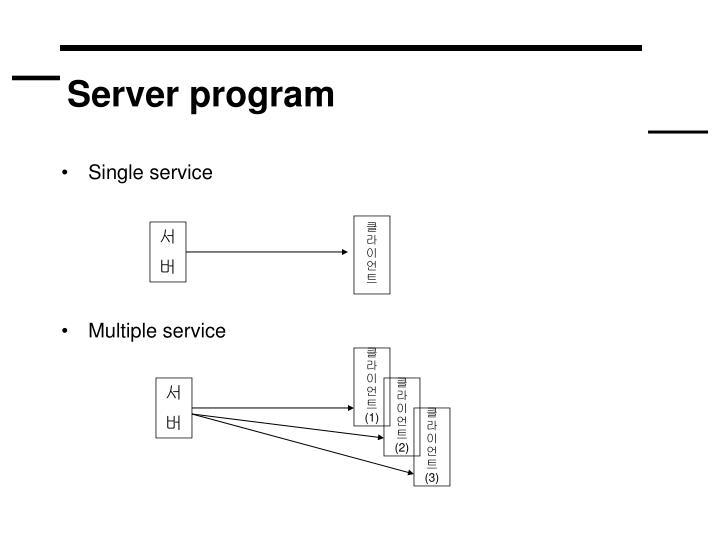 Server program