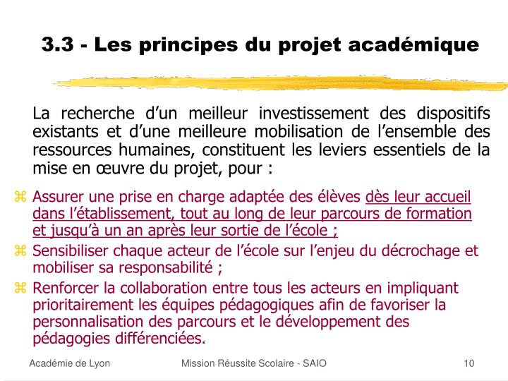 3.3 - Les principes du projet académique