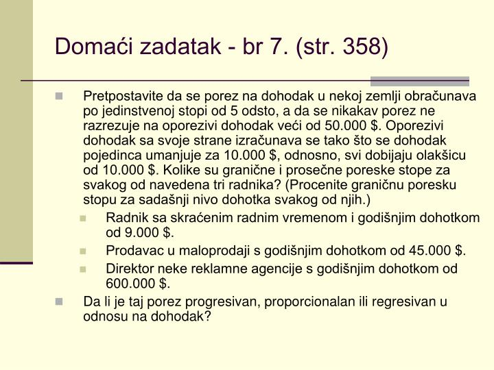 Domaći zadatak - br 7. (str. 358)