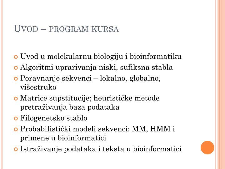 Uvod – program kursa