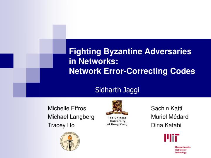 Fighting byzantine adversaries in networks network error correcting codes
