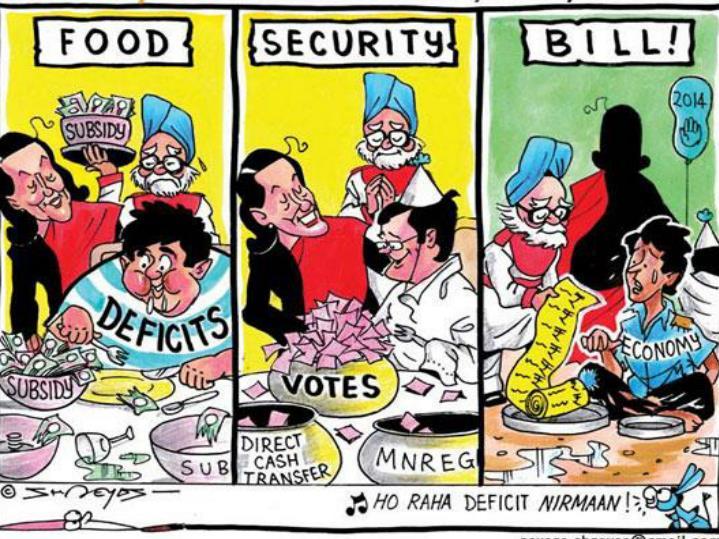 Govt Initiative: