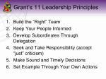 grant s 11 leadership principles