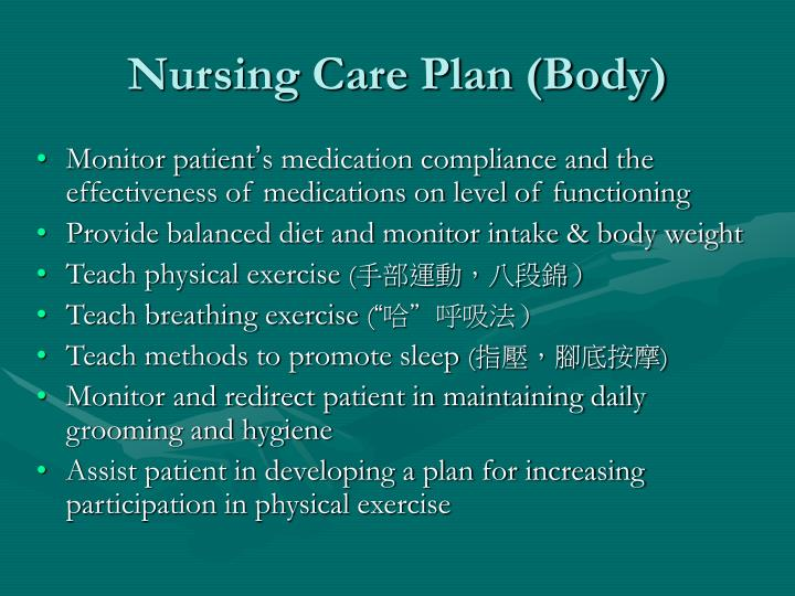 Nursing Care Plan (Body)