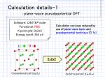 calculation details 1 plane wave pseudopotential dft