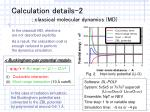 calculation details 2 classical molecular dynamics md
