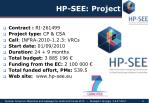 hp see project