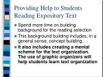 providing help to students reading expository text