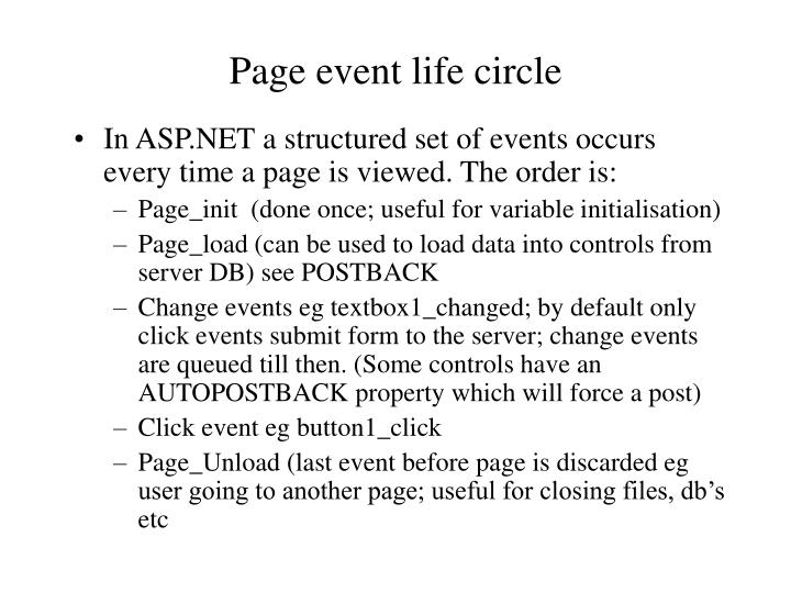 Page event life circle