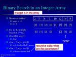 binary search in an integer array3