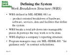 defining the system work breakdown structure wbs