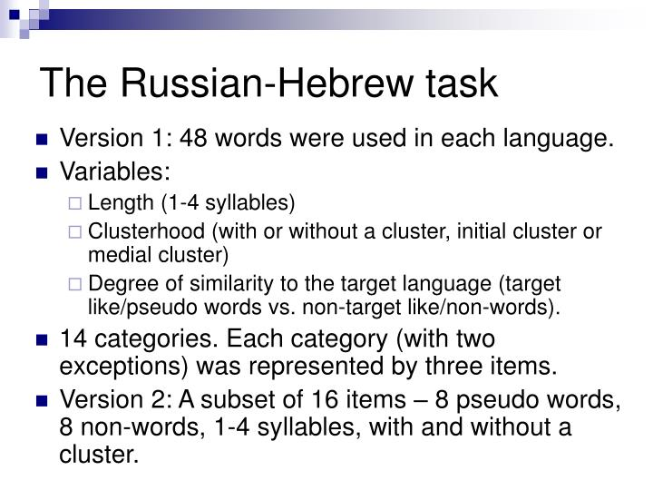 The Russian-Hebrew task