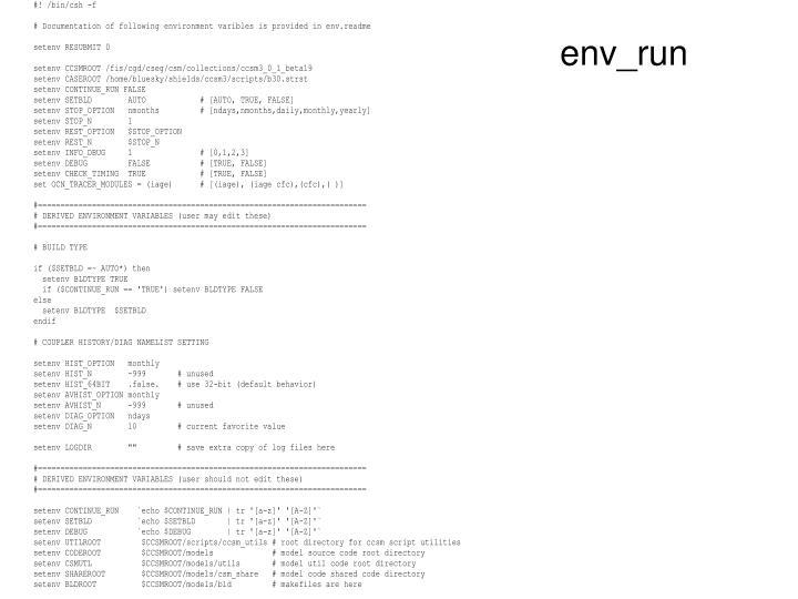 env_run