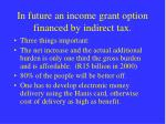 in future an income grant option financed by indirect tax