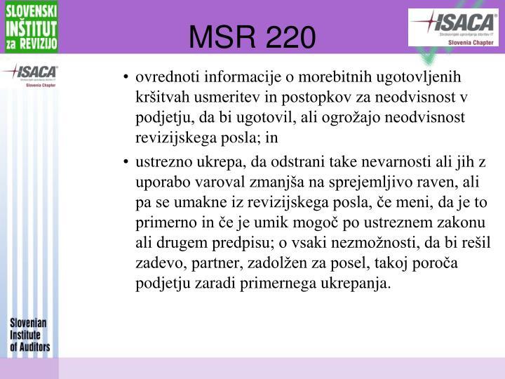 MSR 220