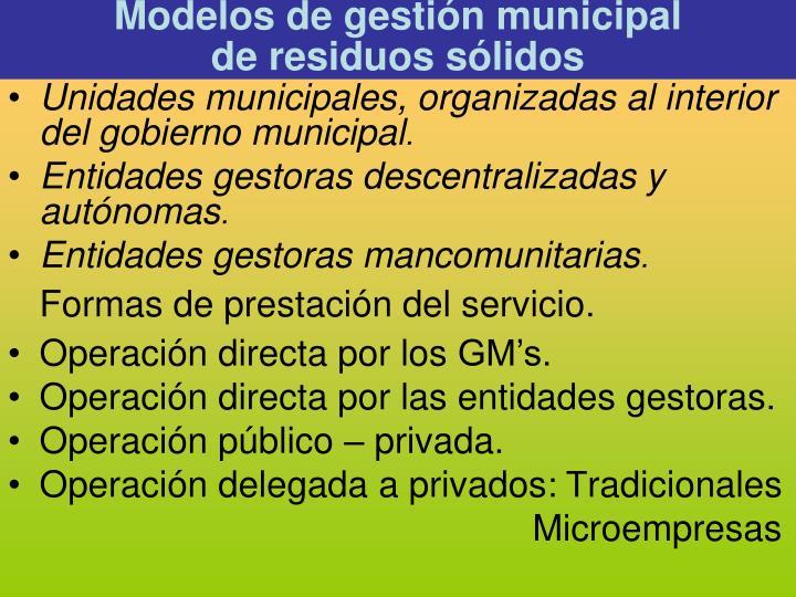 Modelos de gestión municipal