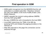 find operation in gsm