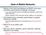 state of mobile networks