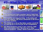 3 what is the product
