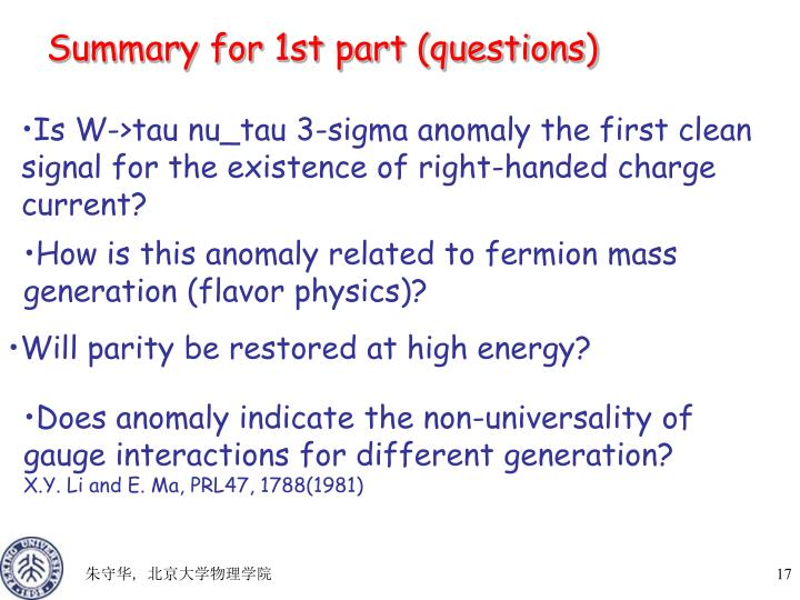 Summary for 1st part (questions)