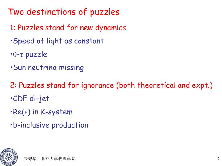 Two destinations of puzzles