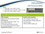 selling against hp procurve 2600