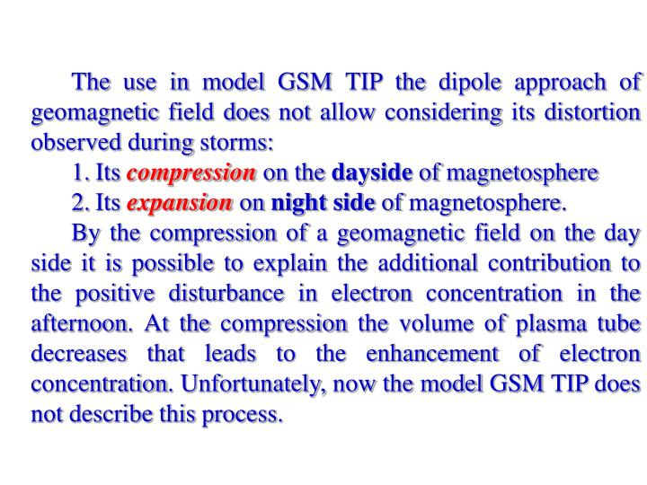 The use in model GSM TIP the dipole approach of geomagnetic field does not allow considering its distortion observed during storms: