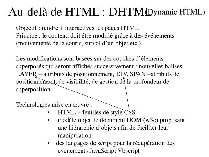 (Dynamic HTML)