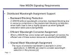 new wson signaling requirements
