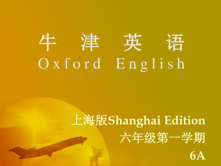 Oxford english