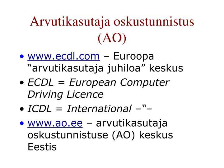 Arvutikasutaja oskustunnistus (AO)