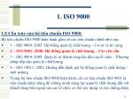 1 iso 90004