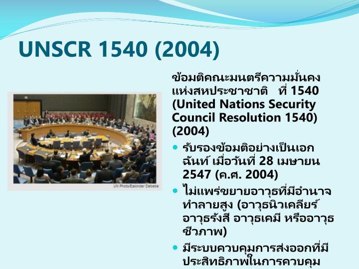 UNSCR 1540 (2004)
