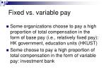 fixed vs variable pay