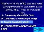 d transaction ledger count code