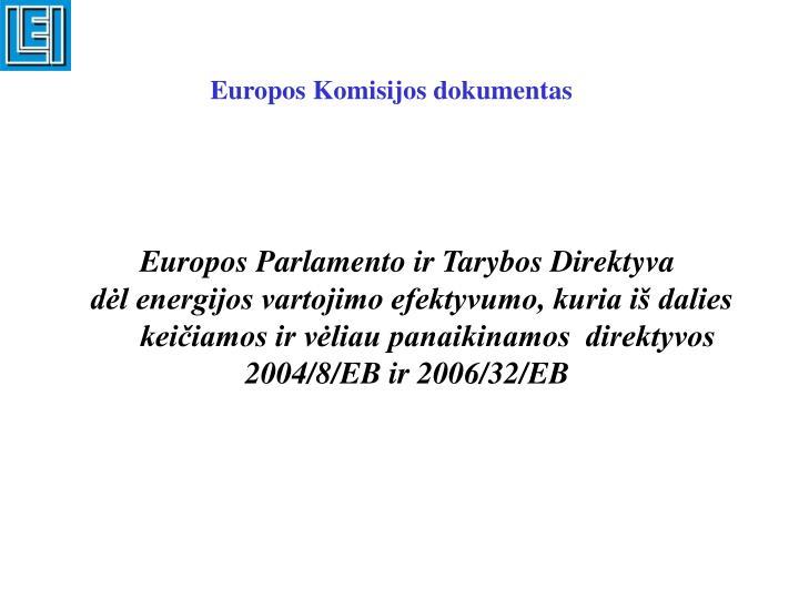 Europos Komisijos dokumentas