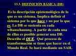 13 3 definici n b sica db