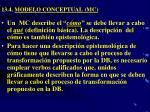 13 4 modelo conceptual mc