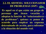 2 2 el sistema solucionador de problemas ssp