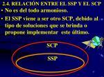 2 4 relaci n entre el ssp y el scp
