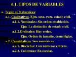 6 1 tipos de variables