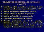 proyecto de ingenieria de sistemas ii avance n o 2