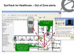 syntrack for healthcare out of zone alerts