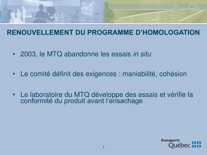 RENOUVELLEMENT DU PROGRAMME D'HOMOLOGATION